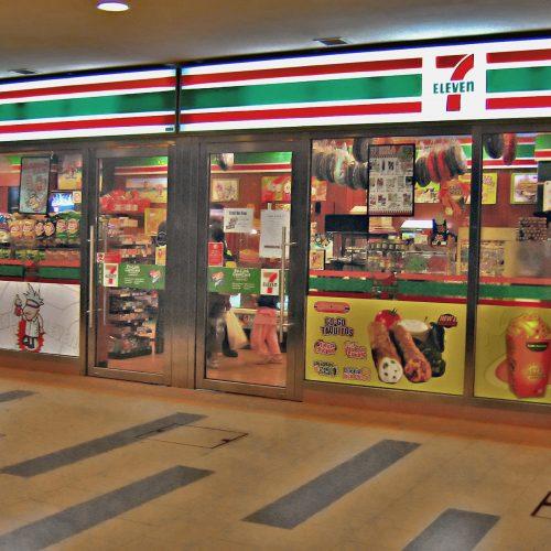 7-Eleven | Convenience Stores